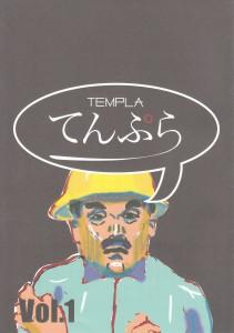 templa_cover_1