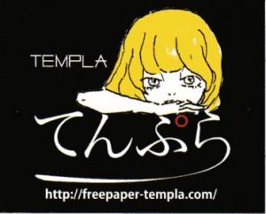 templa_sticker_1