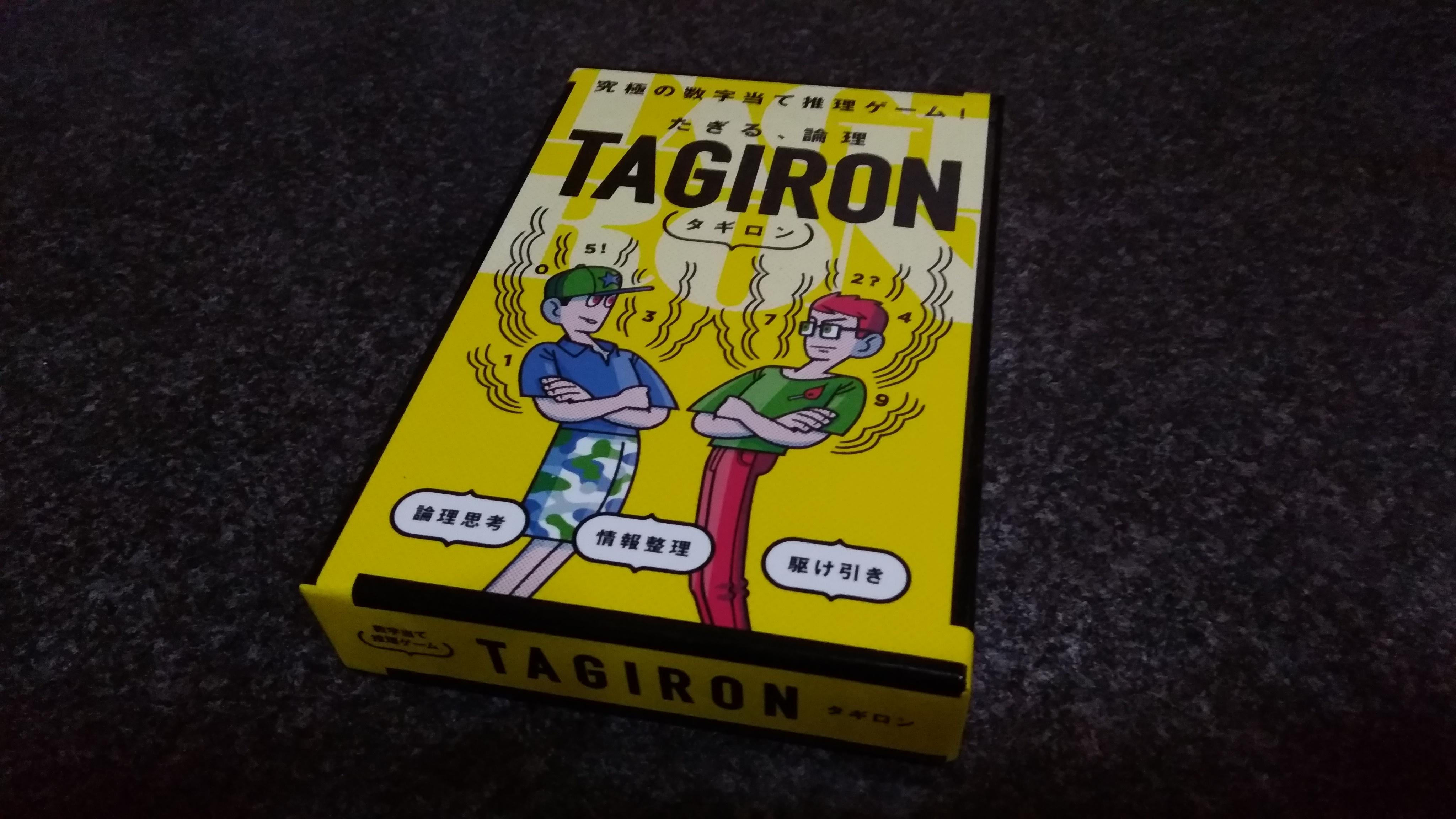 論理的思考が試される『TAGIRON』